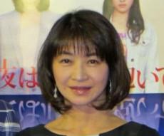 田中美佐子が大女優からのイジメをカミングアウトし話題に!?